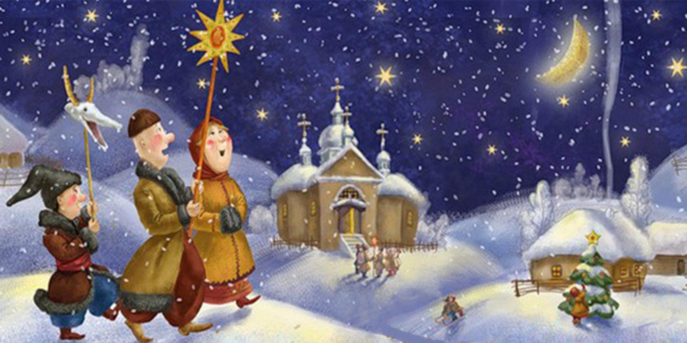 Маленькие поздравления с рождеством на украинском