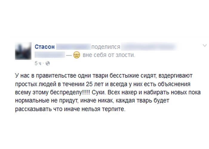 1 comment