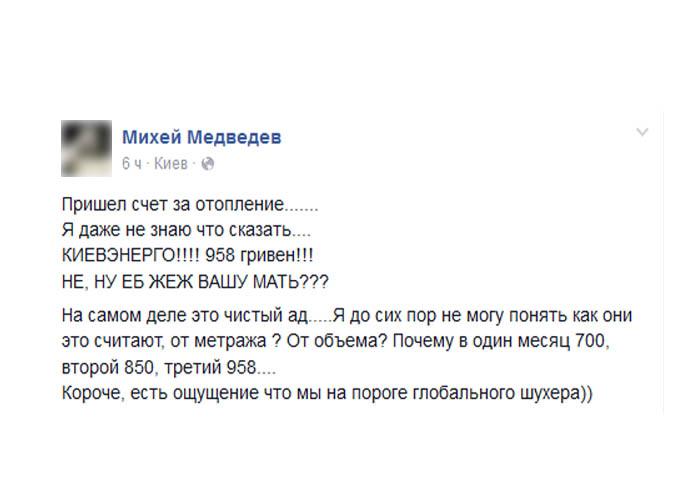 2 comment