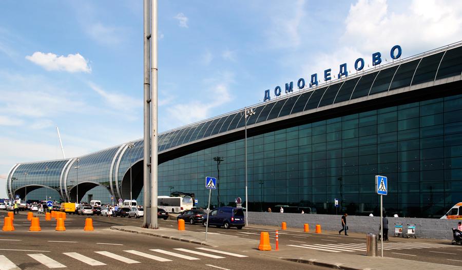 Domodedovo